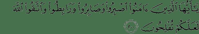 Surat Ali Imran Ayat 200