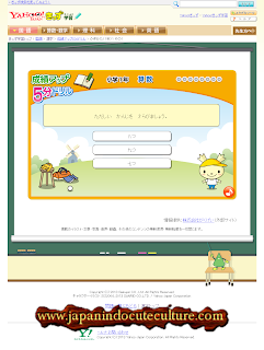 game ujian bahasa jepang
