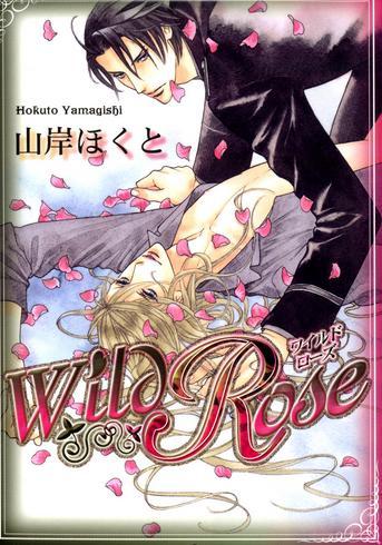 Wild Rose ()