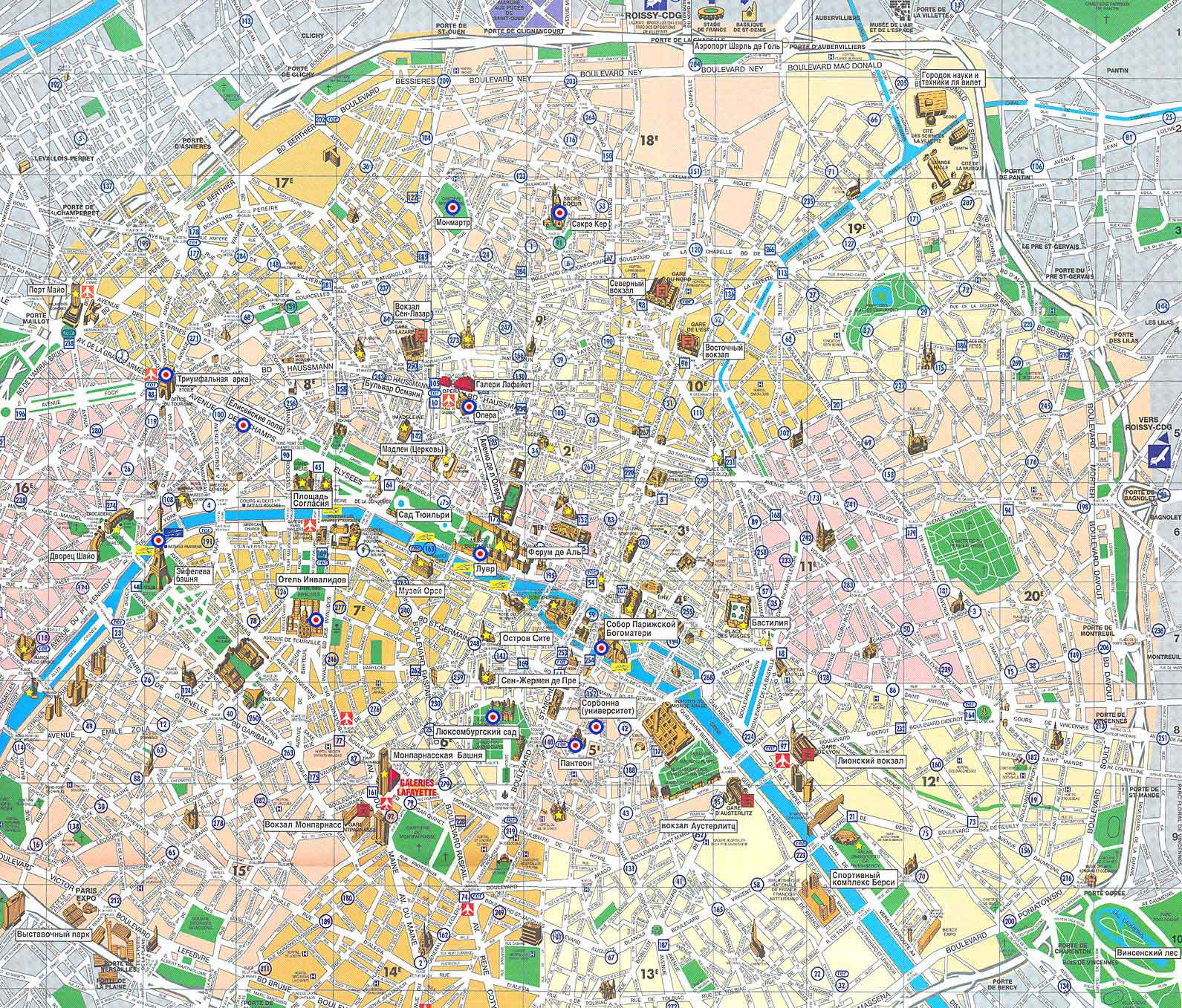 This is an image of Decisive Printable Maps of Paris