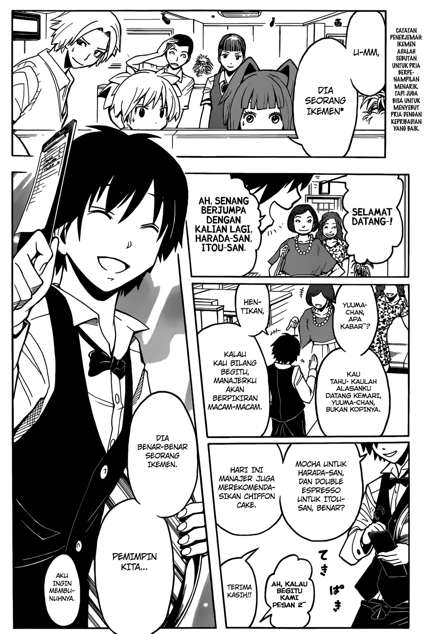 Komik assassination classroom 090 - ikemen 91 Indonesia assassination classroom 090 - ikemen Terbaru 3|Baca Manga Komik Indonesia|