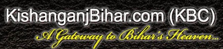 Bihar Kishanganj district website, Kishanganj Bihar, Kishanganj District, Kishanganj India