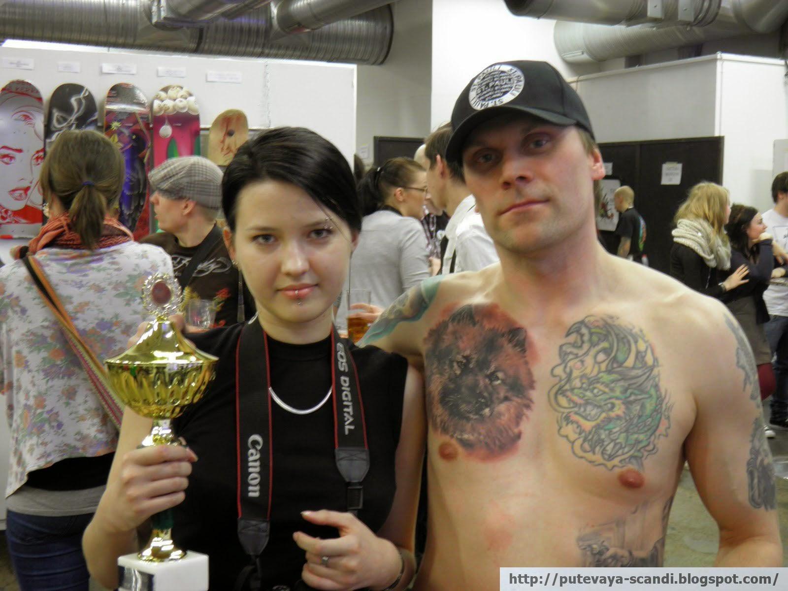 my tattoo-friends