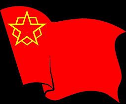 El Communismos
