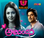 Watch All episodes of Abhinandana Telugu Daily Serial