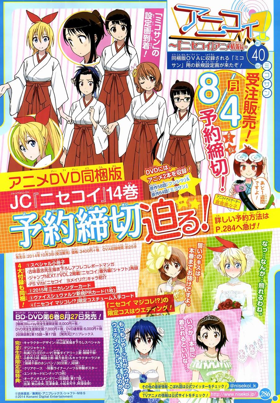 Komik nisekoi 132 - kontes kecantikan 133 Indonesia nisekoi 132 - kontes kecantikan Terbaru 1|Baca Manga Komik Indonesia|