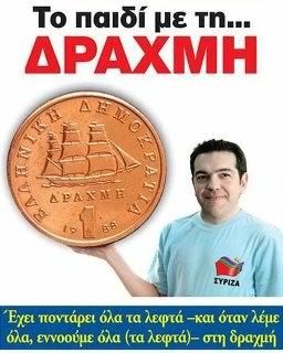Ο ΑΠΑΤΕΩ-ΝΕΑ-ΝΙΣΚΟΣ...