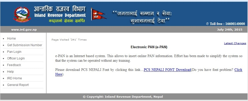implementation of e government inland revenue department Kathmandu, november 8 consumers can soon rest assured that the money they pay as value added tax for goods and services is actually reaching the government coffers, as the inland revenue department is introducing a new system in which the bills issued by the supplier will be stored in the central server of the department.