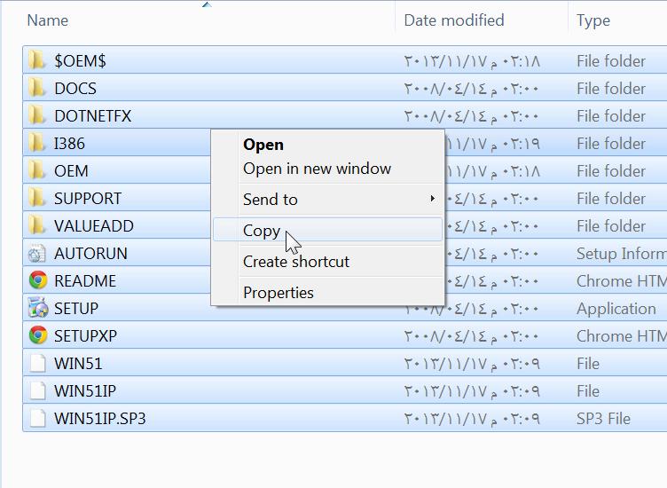 افتراضي تحميل كل نسخ ويندوز الاصلية من ويندوز إكسبي وإلى ويندوز 10 بروابط مباشرة وقانونية 3.PNG