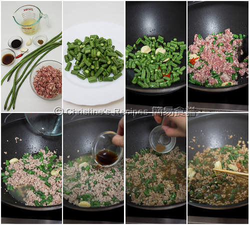 Thai Pork Mince with Rice Procedures