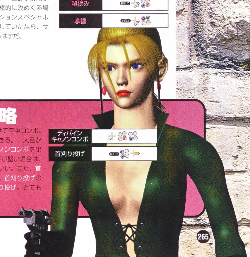 Tekken Nina Rare CG Render