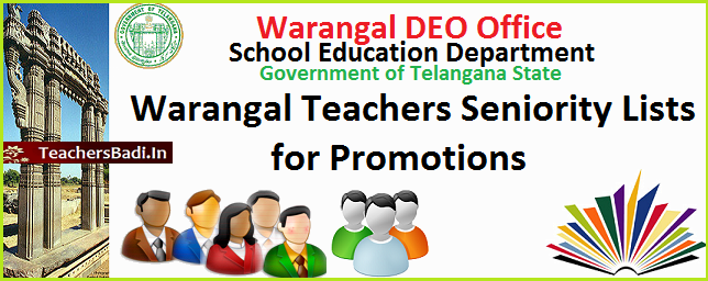 Teachers Details,  Cadre wise, Management(ZP/Govt) wise, Community wise and Gender wise Teachers Seniority lists.