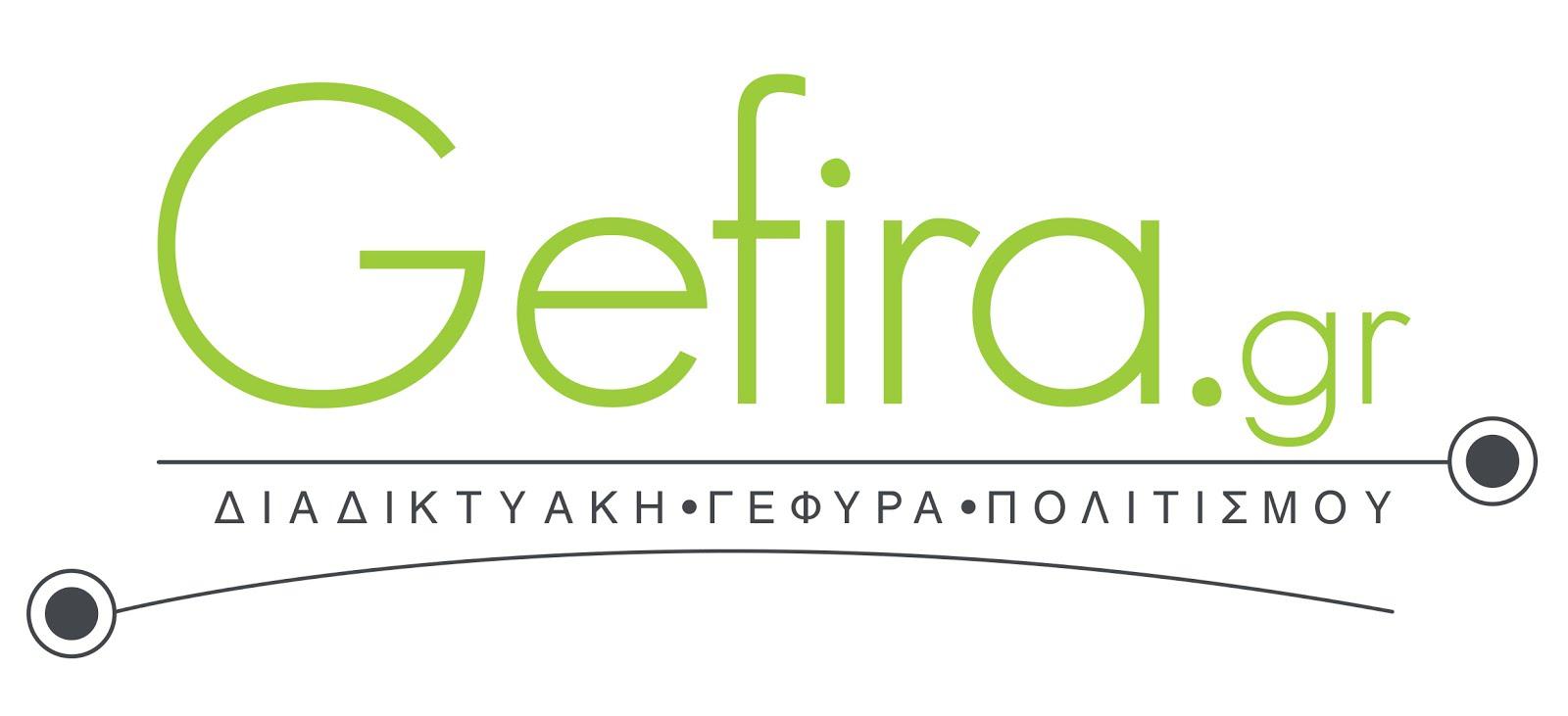 Gefira.gr