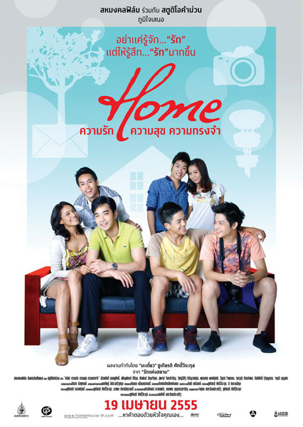Coming home gay movie