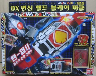 Bandai Kamen Masked Rider Blade DX Blay Buckle NEW
