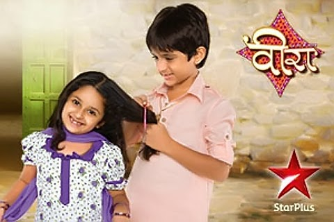 Veera Ek Veer Ki Ardaas Online Star Plus Watch Full Episodes