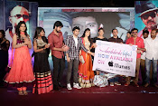 Chandamama Kathalu Audio Release-thumbnail-15