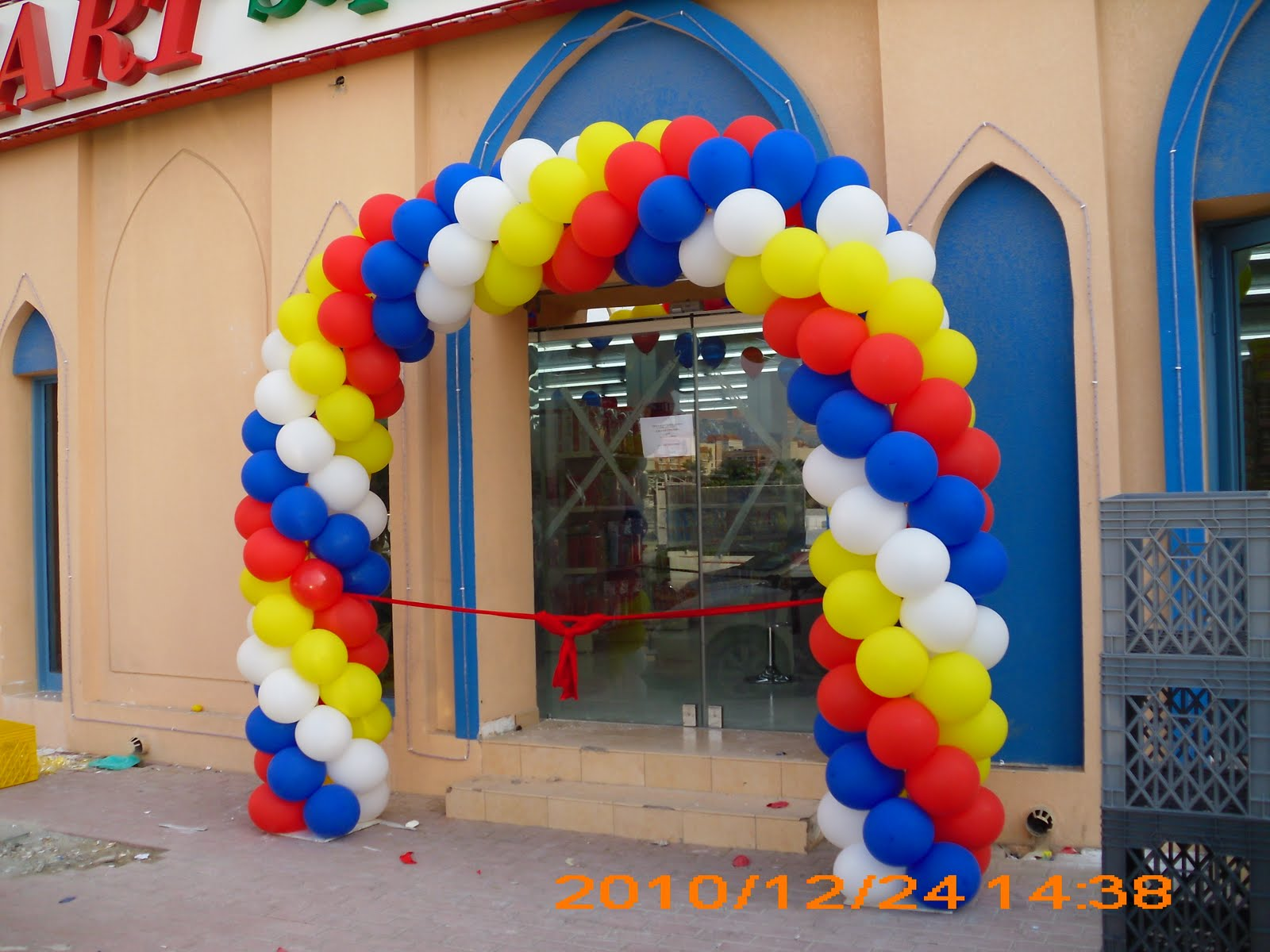 How to make a balloon decoration party favors ideas for Balloon arch decoration ideas
