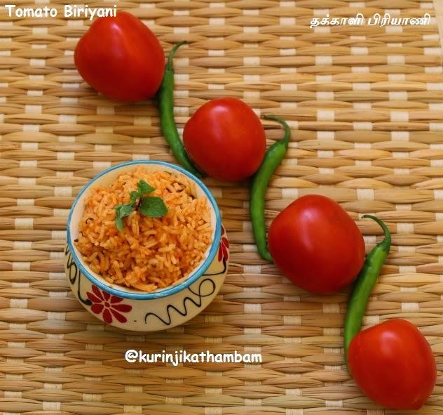 Tomato Biriyani / Thakkali Biriyani
