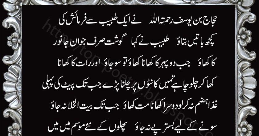 best english flirt sms in urdu