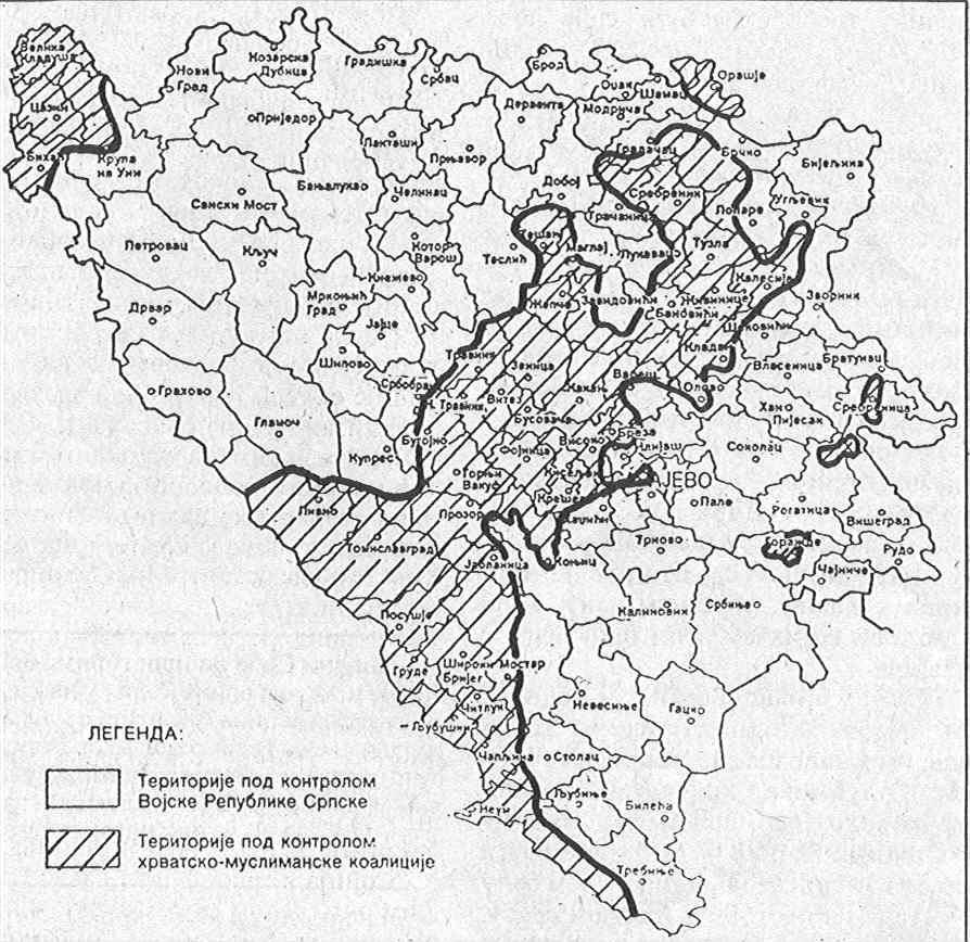 Територије под контролом ВРС 1992-1995.