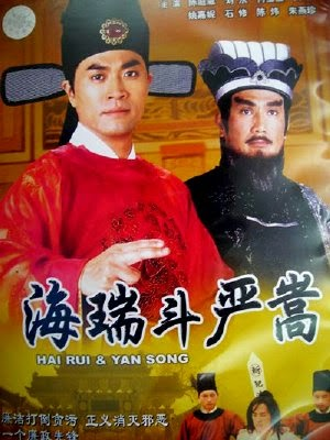 Kỳ Phùng Địch Thủ - Hai Rui Dou Yan Song (1999) - FFVN - (26/26)