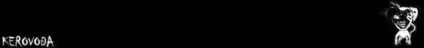 KEROVOĐA