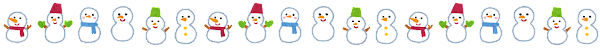 冬のライン「雪だるま」