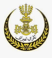 Jawatan Kerja Kosong Suruhanjaya Perkhidmatan Awam Negeri Perak logo www.ohjob.info