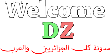 Welcome DZ