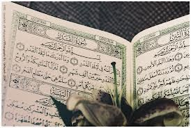 Al-Baqarah dan Terjemah Ayat 101-200