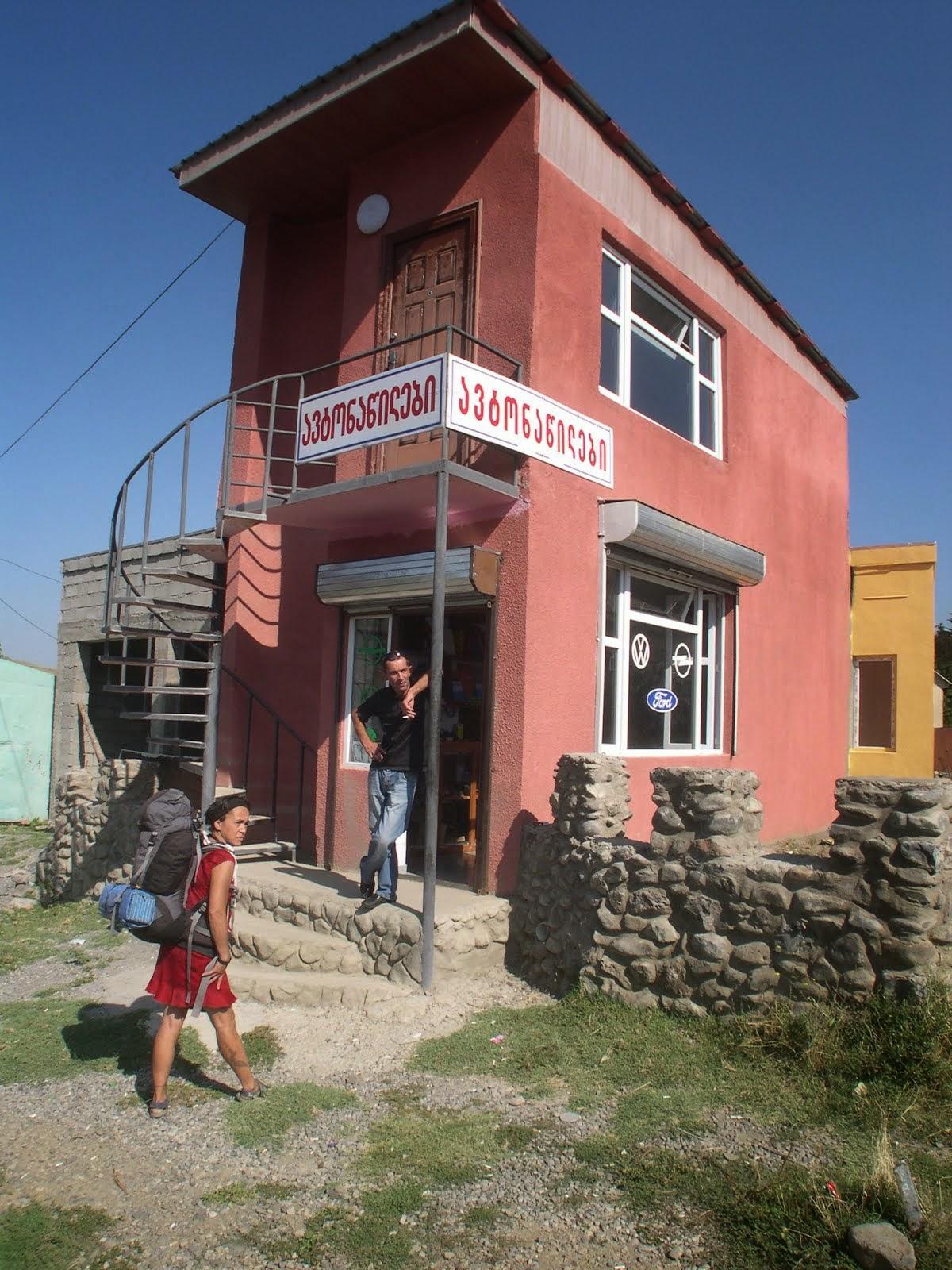 Tracking Romanian shepherds 4