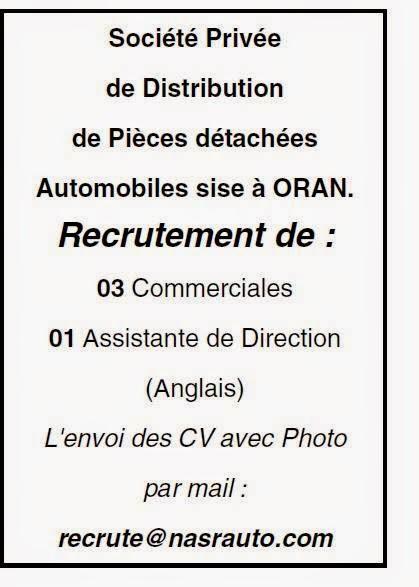 إعلانات توظيف في القطاع الخاص لعدة ولايات فيفري 2015 10411279_92028086131