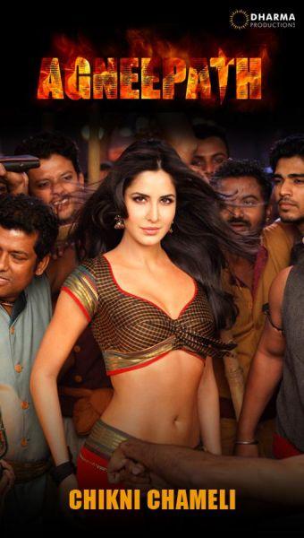 http://4.bp.blogspot.com/-06LQQ3ppA8s/TyDVHsj5-lI/AAAAAAAAGJg/uVb3WCi8ypI/s1600/Karan-Johar-Dharma-Productions-Hindi-Movie-Agneepath-First-Look-Poster_releasemovies_com.jpg