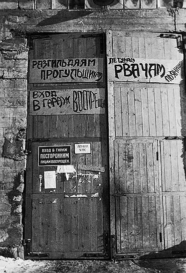 198 фото Пришвина в Мультимедиа Арт Музее