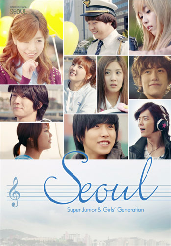 super_junior_&_girls_generation_seoul_song_cover_lyrics.jpg