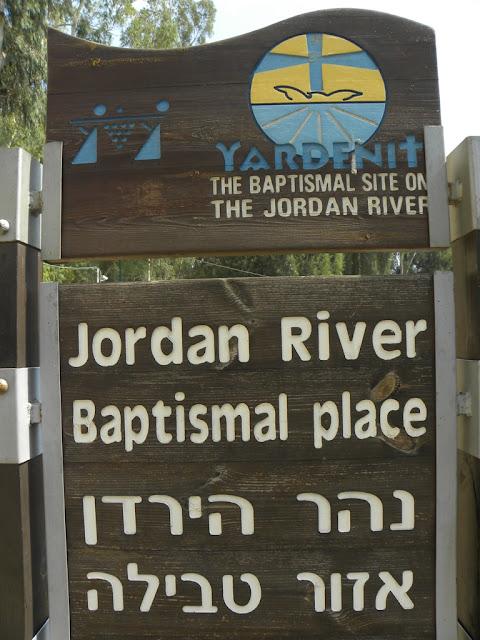 Baptismal site Yardenit Jordan River