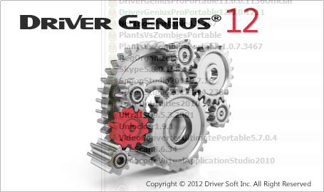 Кряк для Driver Genius 16