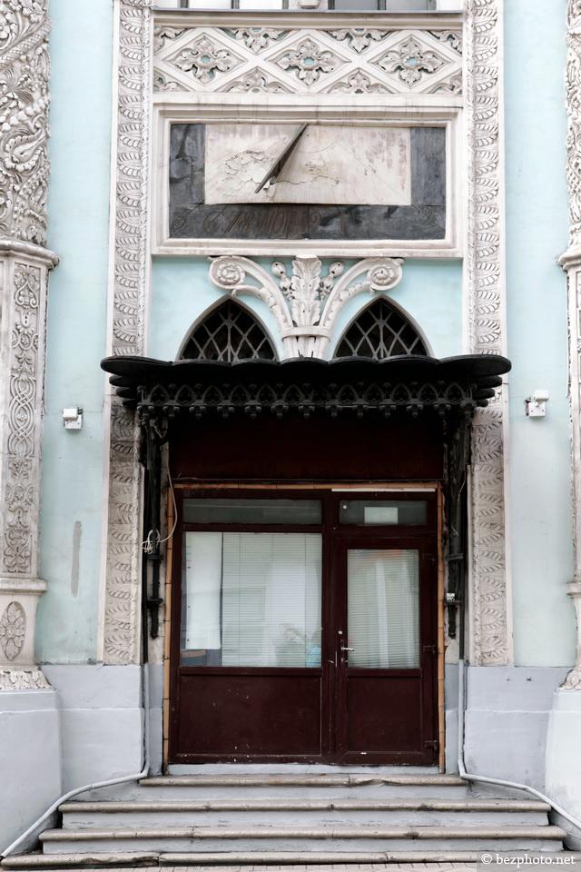 печатный двор на никольской улице