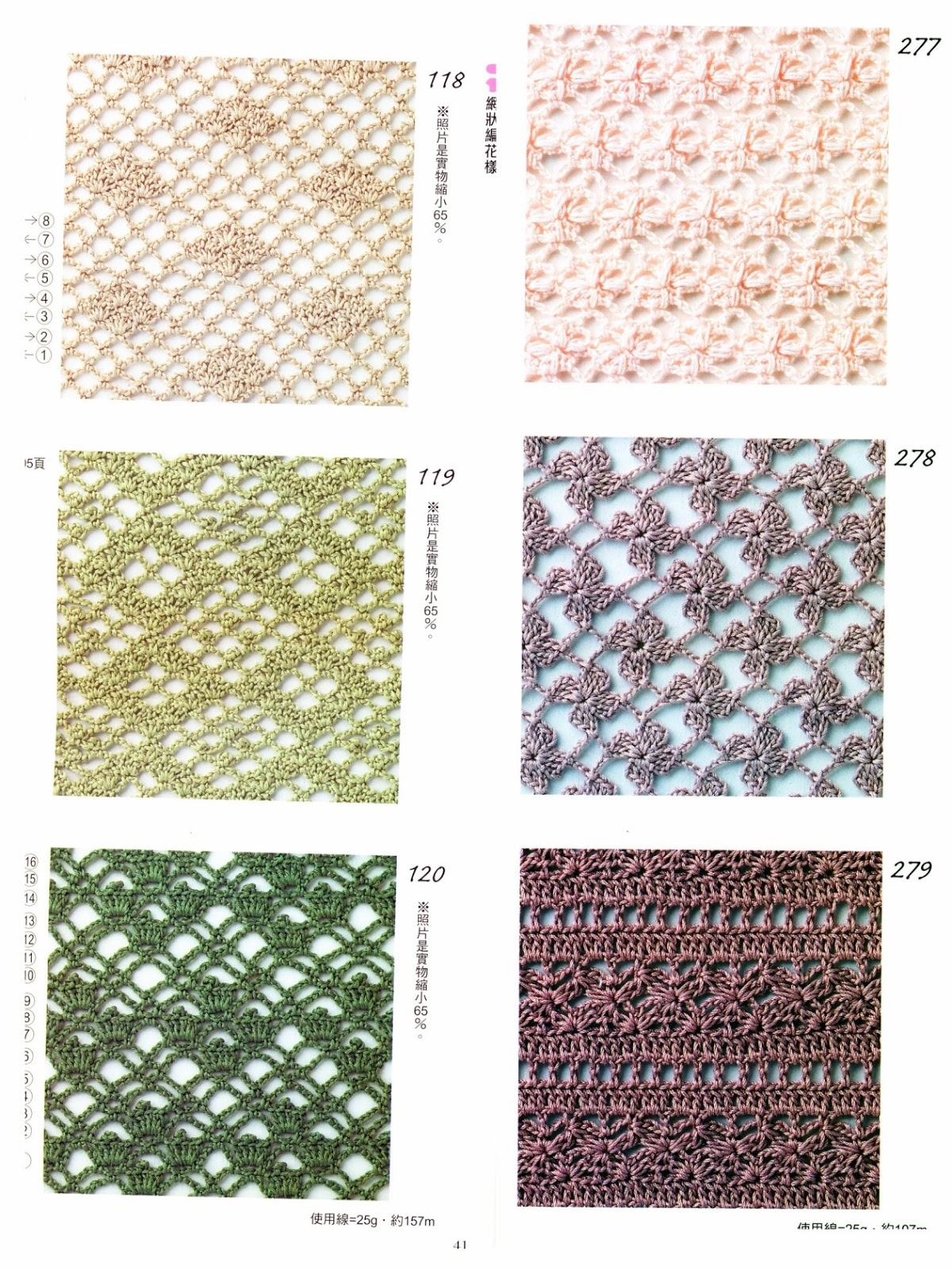 MyCreativeCard.com: Japanese Crochet 300 Stitches Guide ...