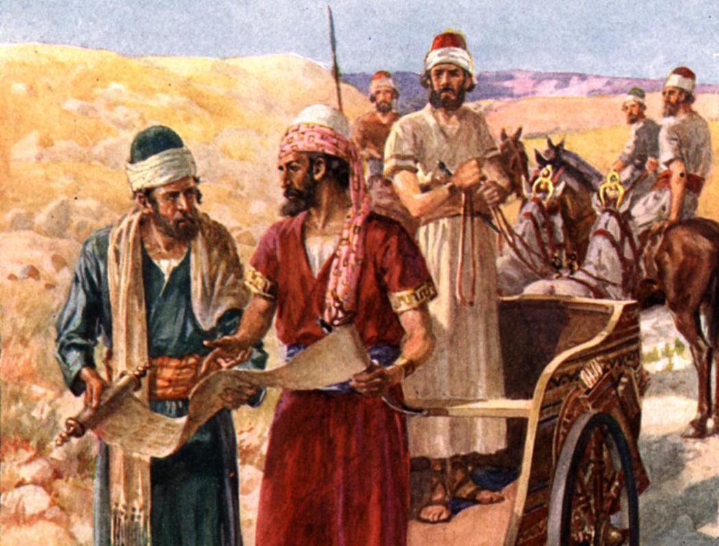 Acts 8 Philip Ethiopian Eunuch