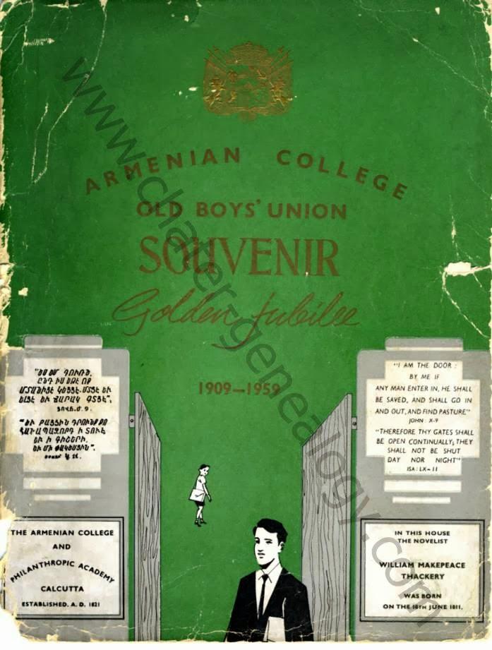 http://4.bp.blogspot.com/-06hZw738cV8/UxzHWJxPy7I/AAAAAAAAAN0/kzA-AloSUfE/s1600/armenian+college+souvenir001.jpg