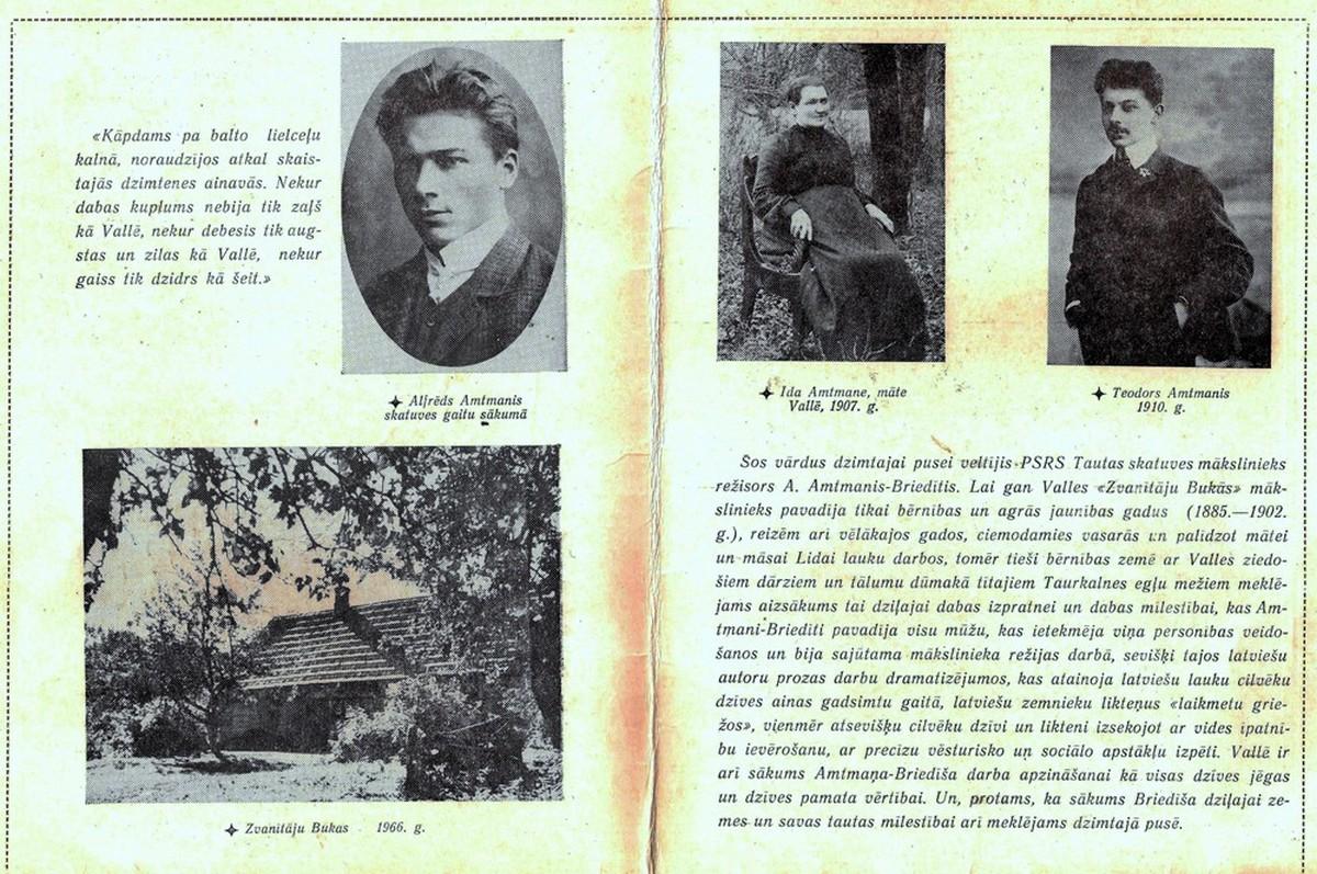 Stučkas Vēstures un mākslas muzeja izdevums-buklets par Alfrēda Amtmaņa-Briedīša muzeju (1985) - 1