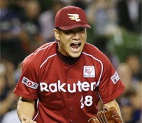 Masahiro Tanaka may be a tough fit for Phillies