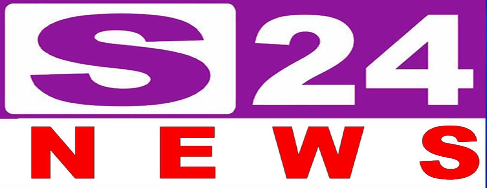 Sreemangla News 24