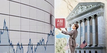 ETF A股