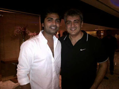Simbu and Ajith Photo