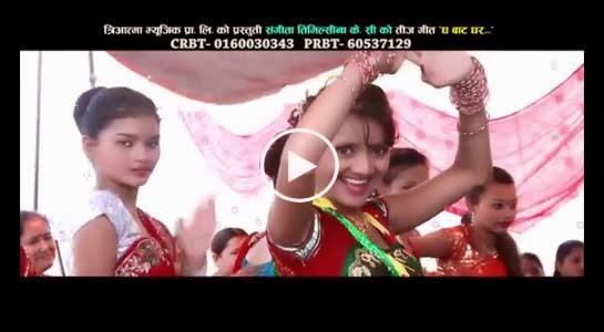 K Bata Kamal Click for full Video Download