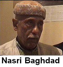 الدعاء بالمغفرة والرحمة ناصري بغداد