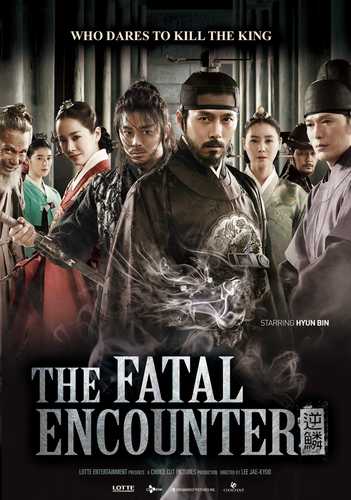 The Fatal Encounter 2014 Dvdrip  tainies online oipeirates